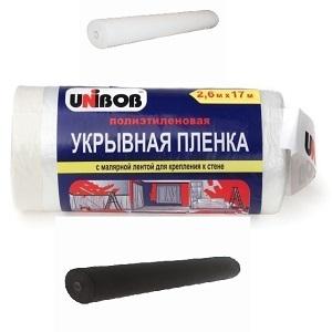 Пленка/Укрывной материал