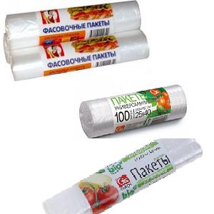 Пакеты пищевые