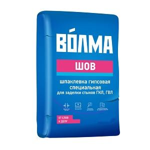 Шпаклевка Волма 20 кг